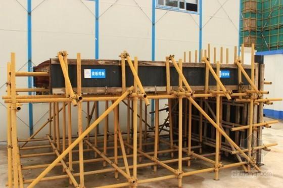 房建工程钢筋工程施工质量控制要点(75页 附图)