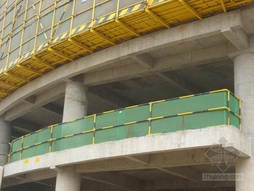 建筑工程施工安全检查标准培训讲义(PPT格式 图文讲解)