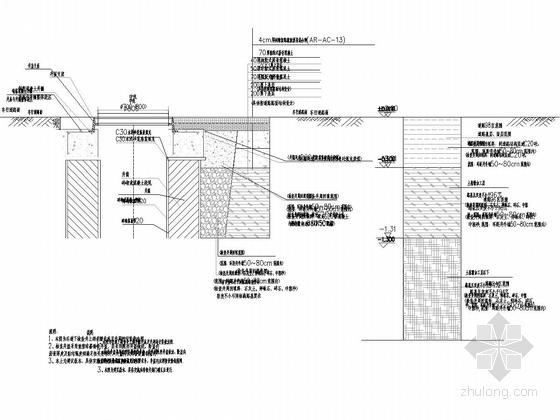 [湖南]30米宽四车道市政道路图纸全套173张附计算书(排水绿化照明交安空心板桥)-雨污水检查井加强设计详图
