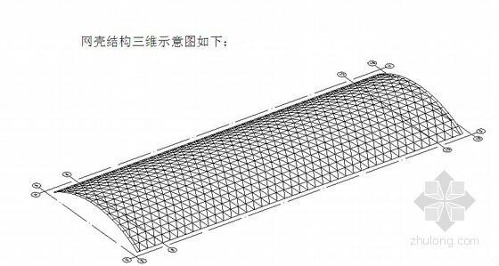 [北京]办公大厦屋盖钢结构安装施工方案(节点详图)