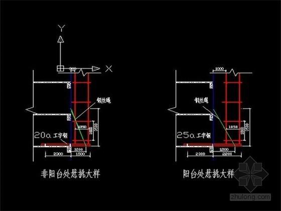 [贵州]超高层框架结构住宅楼悬挑脚手架安全专项施工方案(附CAD图)