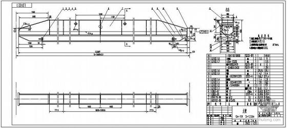 某10T电动单梁起重机套图