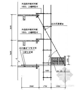深圳某高层卸料平台方案