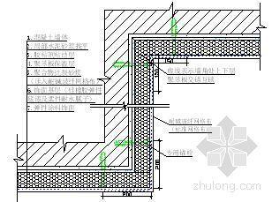 天津某住宅楼工程外保温方案(70mm厚EPS)