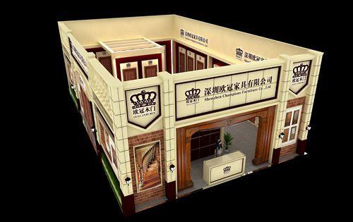 重庆欧冠木门2015年北京门展展位装修效果图