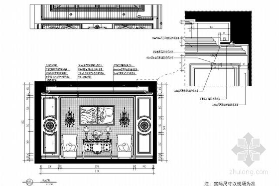 [上海]交通便利高档森林住宅区欧式风格两层别墅装 立面图