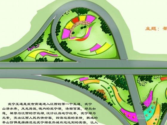 [江西]某高速公路绿化景观工程方案设计