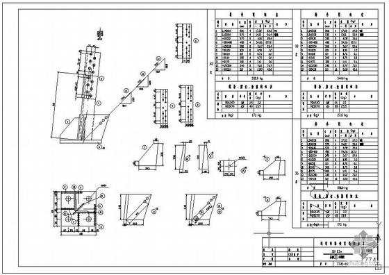 某110ksn跨越塔结构设计图