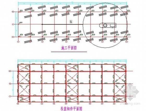 [江苏]轻钢结构货物仓库钢结构施工组织设计(附交底记录)