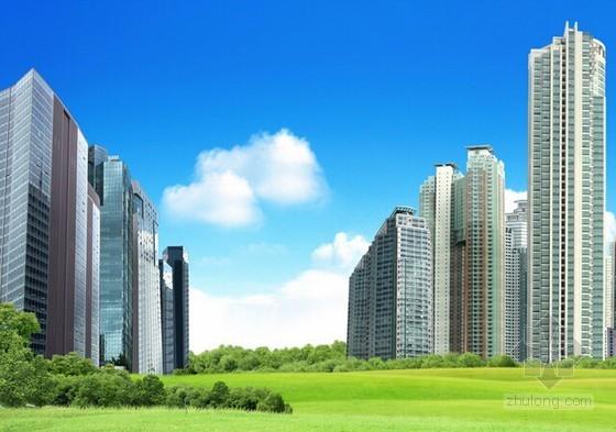 工程投资估算(房地产估价设计)取费文件及标准汇编(127页)