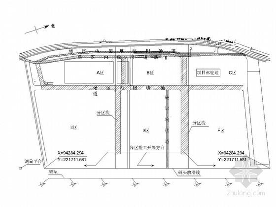 [山东]重力沉箱式码头工程施工组织设计187页(技术标)