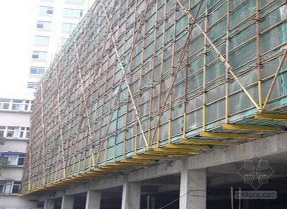 [四川]住宅小区工程脚手架搭设拆除专项施工方案(78页)