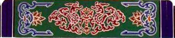 彩画园说——传统园林建筑中的清式彩画读书笔记(上)_14