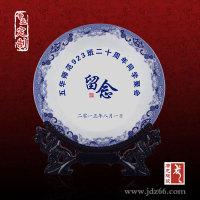 景德镇陶瓷纪念盘、赏盘定做纪念品