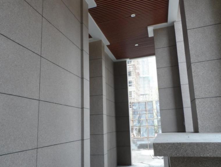 外墙真石漆工程质量通病防治措施