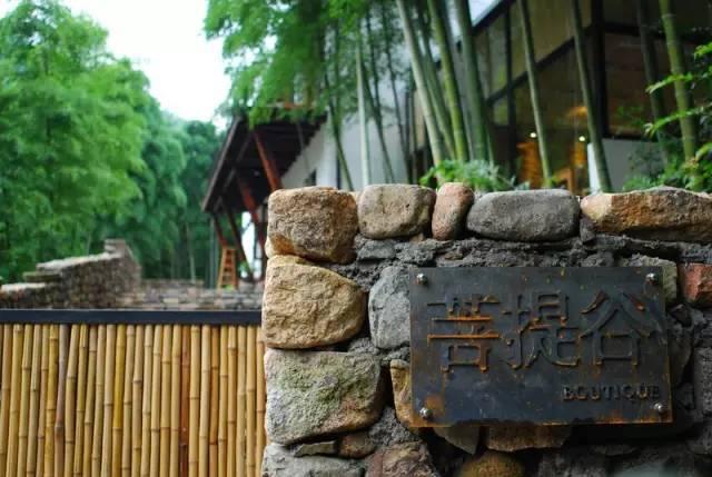 中国最美40家——设计型民宿酒店集合_82