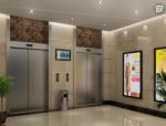 住宅楼施工电梯安装方案