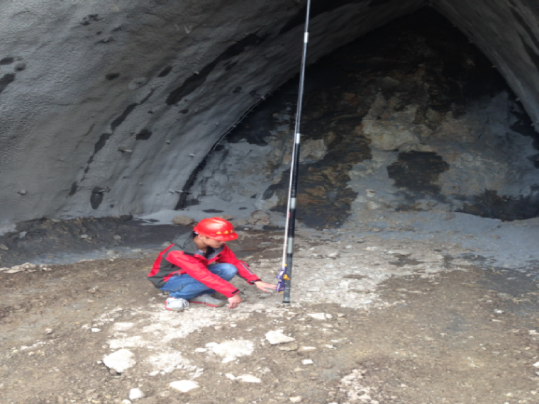 [QC成果]长大隧道超前地质预报及监控量测