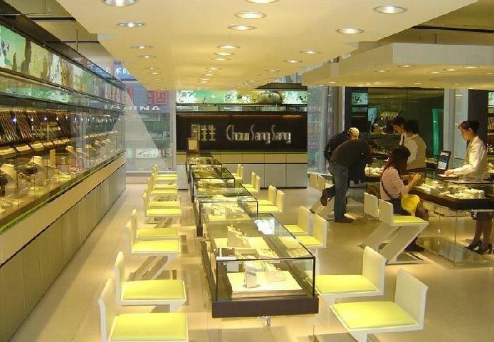 周生生珠宝(佛山)有限公司生产配货中心机电安装工程施工方案