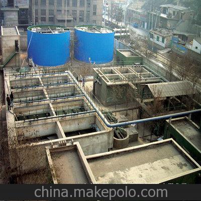 [陕西]榆林横山县天云煤矿污水处理站设计方案