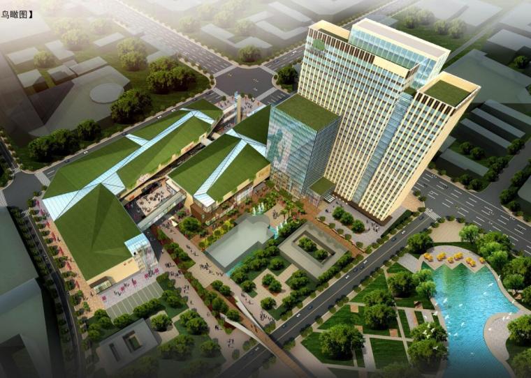 [浙江]某第一医院建筑概念设计(JPG+40页)