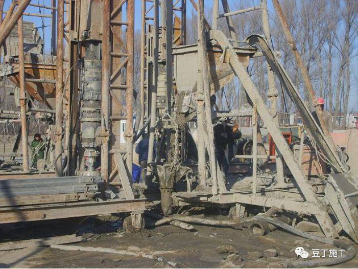 CFG桩的施工工艺及施工质量监控要点_1