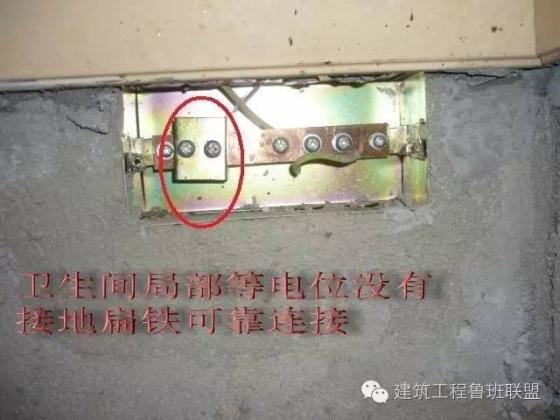 防雷接地及等电位安装工程典型问题处理