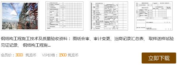 信用体系发威:22家企业列入黑名单,失信建企清出河北_3