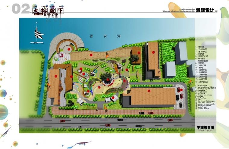 大榕数下--福州市榕都318艺术馆景观设计_14