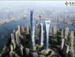 BIM技术在超高层地标建筑中应用