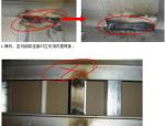干挂石材基层钢架施工标准