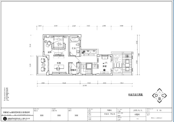 某中式风格联排别墅室内装修设计施工图及效果图-四层平面布置图