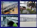 桥梁应急处置课件PPT(37页)