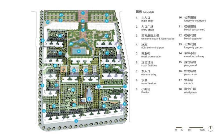 [广东]山水城小区景观规划设计