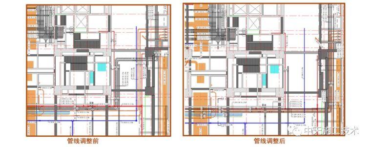 招商开元中心一期项目BIM技术应用_18