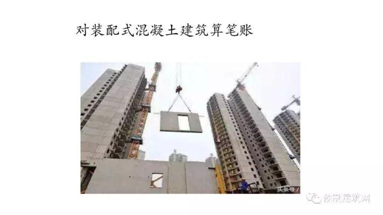 上海同济大学房屋建筑学课件