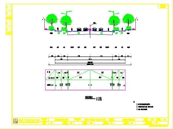 道路施工布置设计图(共95张)_2