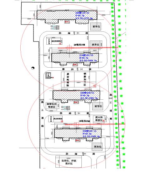 中天建设泽信青城一期群塔专项施工方案_1