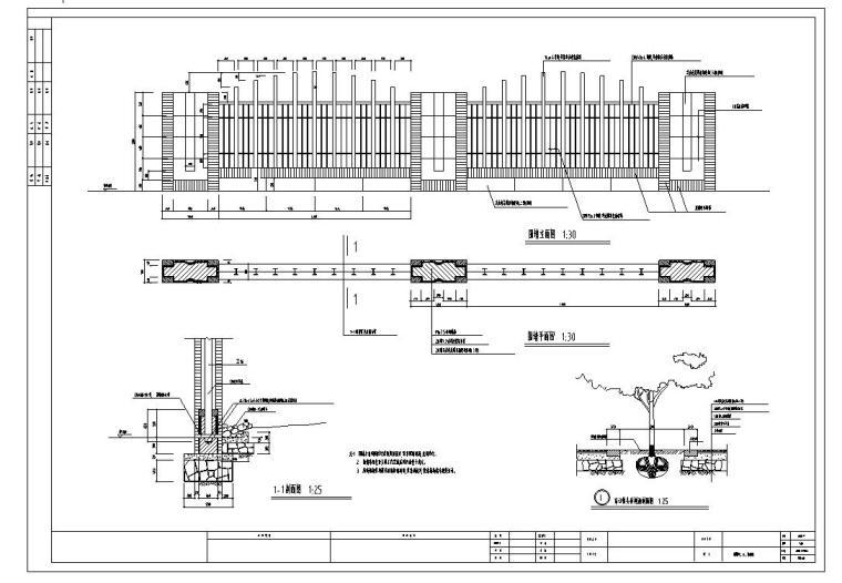 东莞某山顶公园园林设计施工图.