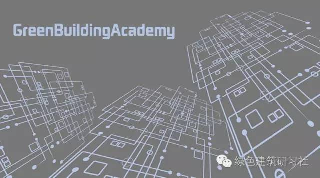盘点 | 18项绿色建筑节能环保新技术