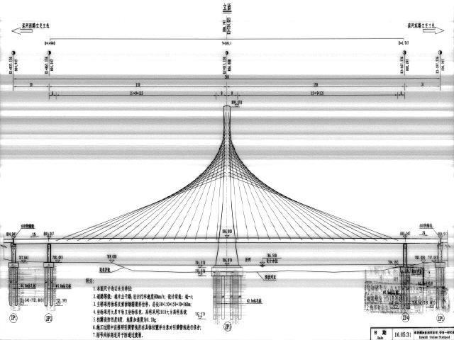 2016年(30+150+150+30)m人字形索塔双索面钢箱梁斜拉桥图纸543页(C50,钻孔桩)