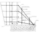 北京美术学院迁建工程学生宿舍楼基础结构施工组织设计方案(共25页)