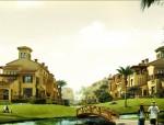 房地产营销价格策划(共59页)