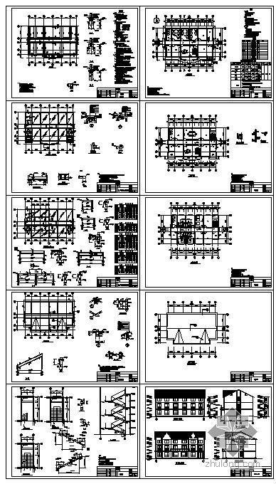 某三层坡屋顶办公楼全套图