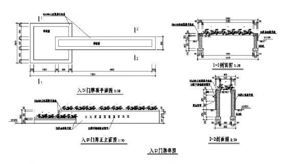 建筑入口门牌详图-4
