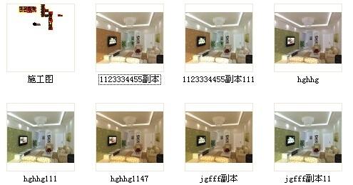 [江西]枢纽中心区现代三居室装修施工图(含效果)资料图纸总缩略图