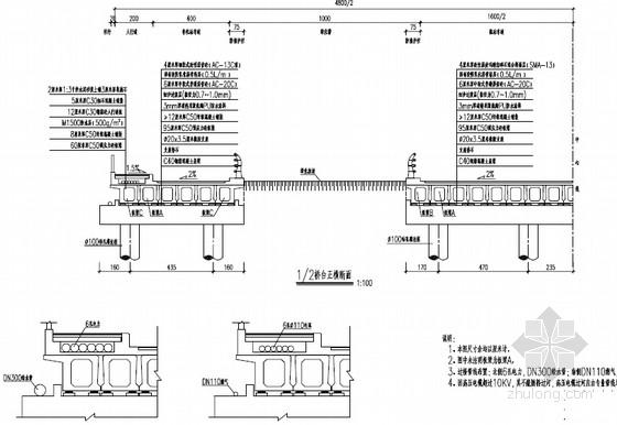 [浙江]桥宽48米单跨22m先张法预应力板梁桥施工图40张(盖梁式桥台)