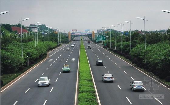[江苏]一级公路工程监理大纲