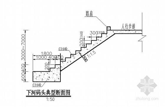 [广西]河道整治初步设计图