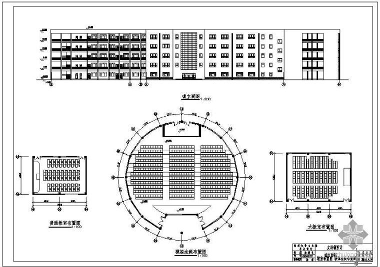 [学士]某文科楼毕业设计(含计算书、建筑结构设计图)